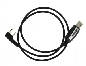 TYT USB Programming Cable for TH-UV88 (W13-K)