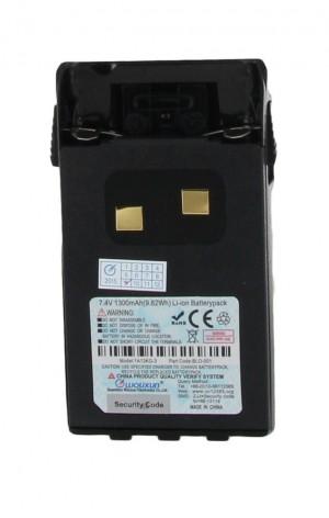 Wouxun Lithium Ion Battery Pack For KG-805 / KG-UVD1P / KG-UV6D (1300 mAh)