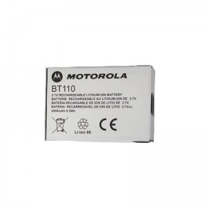 Motorola DTR600/DTR700 2500mAh Battery Pack (PMNN4578)