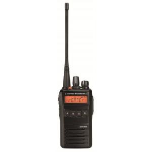 Vertex eVerge EVX-534 Digital Portable Two Way Radio