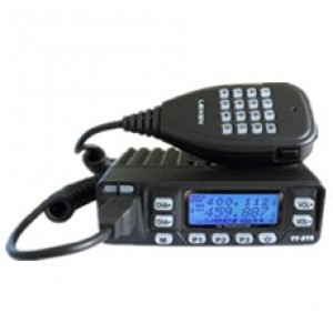 Leixen VV-898S UHF/VHF 25W Dual Band Mobile Two-Way Radio