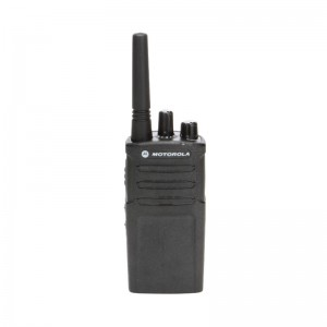 Motorola RM RMU2080 Two Way Radio