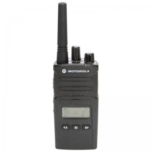 Motorola RM RMU2080d Two Way Radio