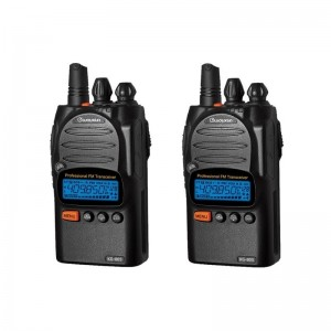 Wouxun KG-805M MURS Two Way Radio Two Pack
